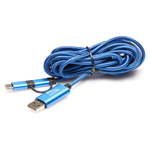 Serpent 3 in 1 Charging Cable-Logo